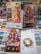 Sony PSP:Rengoku II - The Stairway To HEAVEN [TOP KONAMI] COMPLET - Fr