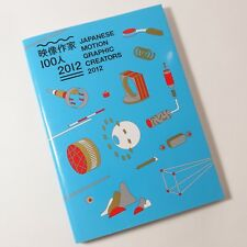 Japanese Motion Graphic Creators 2012, Movies, Videos, Moving Images, w/DVD