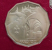 1986 ISRAEL Proof SILVER 1 Sheqel Coin AKKO Ancient Sites of HOLY LAND i56978