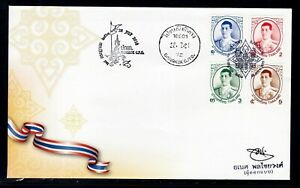Thailand 2018 3 FDC's  King Rama X definitive stamps (b) + signed designer +