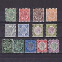 BRITISH HONDURAS 1922, Sg# 124-137, CV £125, MH