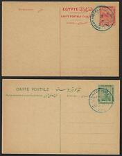 EGYPT 1914 TWO PREPRINTED SAVOY HOTEL ASSOUAN POSTAL CARDS IN BLUE SOLD TO TOURI