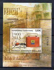 Miniature sheet for 115 GREEK POSTAL SAVING BANK MNH 1900-2015, Piggy Bank, Ant.
