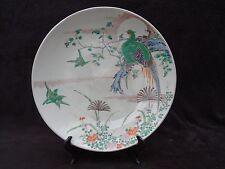 LARGE BEAUTIFUL DISH CHINESE or JAPANESE PORCELAIN ENAMELS XIXth CENTURY