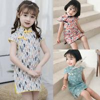 Toddler Baby Kids Girls Floral Rabbit Cheongsam Chinese Style Princess Dresses