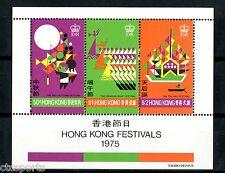 """1975 Hong Kong  """"Hong Kong Festivals"""" S/S - Scott # 306 - 308a   RARE"""