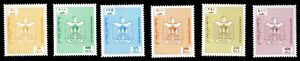 PALESTINE 1994 PALESTINIAN AUTHORITY REVENUE SIX STAMPS COAT OF ARMS EAGLE MNH