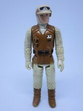 Rebel Soldier Incomplete  C7/8  Star Wars Vintage DC