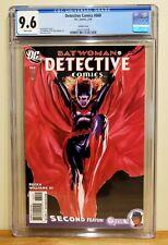 DETECTIVE COMICS #860 CGC 9.8 - WHITE *1:10 ALEX ROSS BATWOMAN VARIANT COVER*