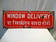 Vintage Enamel Porcelain Sign Post Office Chromo Wolverhampton England Philatel""