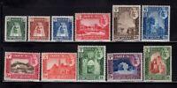 Aden Kathiri Seiyun KGVI 1942 complete set 11 1-11 VF Mint MNH Free Shipping