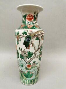 Beau Vase ancien en Porcelaine de Chine , Famille Verte , chinese Porcelain