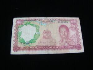 Tanzania 1966 100 Shillings Banknote Fine Pick #4
