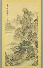 中国 Chinese hanging scroll WATERFALL & MANSION SURROUNDED BY WILLOW SCENERY I111