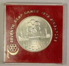 1973 Singapore 5 Dollar Silver Coin Commemorative 7th SEAP Games