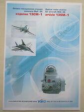 2000'S DOCUMENT RECTO VERSO URAL OPTICAL RADAR STATION 13SM-1 MIG-35