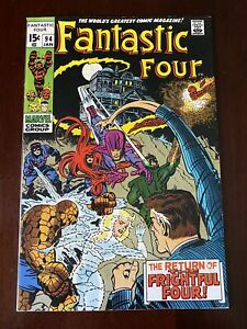Fantastic Four 94 - First Agatha Harkness! *Tear in Front Cover*