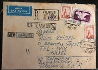 1958 Vilnius Lithuania Russia USSR Airmail Registered cover To Tel Aviv Israel