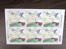 BRAZIL 2976 MNH 2005 - DESING, ART,  x16622