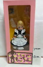 Moko chan Gold Hair Black Maid Mama Chapp Toy MT