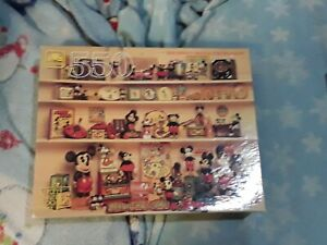 VINTAGE Mickey Mouse Disney Character Treasury 550pc Puzzle - Golden brand New