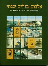 Israel 1989 Year Set Full Tabs + s/sheets in postal service year book VF MNH