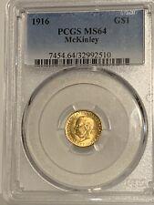1916 PCGS MS64 McKINLEY GOLD DOLLAR COMMEMORATIVE