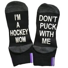 Hockey Mum socks - Don't puck with me novelty sport mother present gift sock