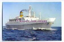 LS00514 - Holland America Liner - Statendam - postcard