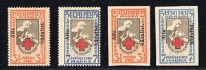 Estonia 1923, Mi.46/47 A+B MLH VF Signed
