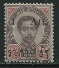 Thailand 1898 1 on 12 atts mint hinged