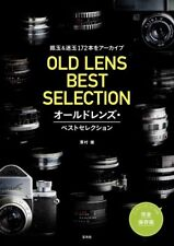 Old Lens Best Selection book Leica,Hasselblad,Canon,Pentacon,Nikon Japan