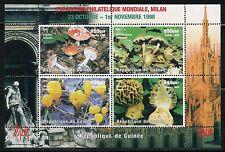 GUINEA  STAMP SHOW MILAN 1998 MUSHROOMS  SHEET OF FOUR  MINT NH