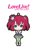 Love Live! Sunshine! Ruby Jumping Heart Ver. Character Rubber Strap Aqours Anime