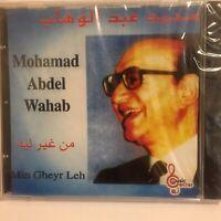 Mohamad Abdel Wahab (Artist) - Min Gheyr Leh     CD Arabic Music 19