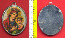#22457 Greece about 1950s. Madonna. Paper icon, metal structure