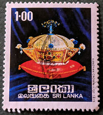 Stamp Sri Lanka 1977 1R Crown of Kandy Kings Used