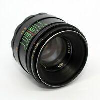 Helios 44-2 Boke lens 58 mm f/2 M42 Vintage USSR for Sony, Canon, Nikon