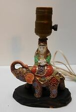 Elephant and Woman Rider Scroll Table Lamp Wood Base Vintage Made in Japan Works