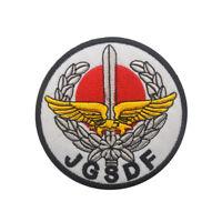 JGSDF Japan Flag Japanese Hook Loop Patch DIY Backing Fastener Badge Round