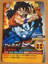 Carte Dragon Ball Z DBZ Data Carddass W Bakuretsu Impact Part SP #M-006-IV Promo