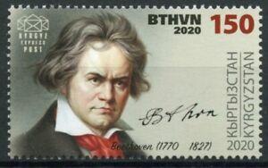 Kyrgyzstan Music Stamps 2021 MNH Ludwig van Beethoven Composers People 1v Set