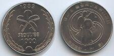£12172 - South Korea 1000 Won 1983 KM#36 Olympia Seoul 1988 Drummer Südkorea