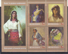 Romania 2014 Gypsies, paintings, MNH, MS, roma, gypsy, travellers in paintings