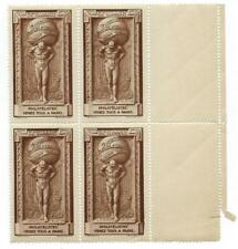 FRANCE 1925 PARIS INTL PHILATELIC EXPOSITION ATLAS DESIGN W/ GLOBE BLOCK OF 4 NH