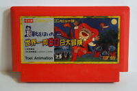 Nagagutsu wo Haita Neko FC Nintendo Famicom NES Japan Import US Seller SHIP FAST