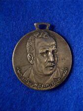 1935 British Paletine SAMED (Palestine Martyrs Works Society) RARE medal.
