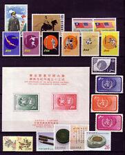 CHINA TAIWAN - interessantes Lot **/postfrisch (€ 60.-)