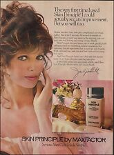 1982-Jaclyn Smith`Skin Principle by MaxFactor`Print Ad (031615)
