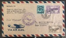 1937 Manila Philippines First Flight Airmail Cover FFC to Guam Island Via Macao